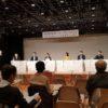 【活動報告】新宿区自治フォーラム2019