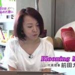 J:COM港・新宿「デイリーニュース」でご紹介いただきました