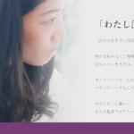 「ブルマムアカデミー」のサイトができました。