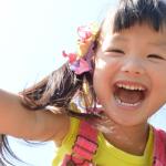 つどい先生流*子育てのコツ ~ママと子どもの笑顔のために~ vol.8自己肯定感の高い子に育てる
