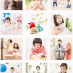 ブルーミング・マム×子供写真スタジオ『アトリーチェ』コラボ企画  卒園記念・お友達撮影会