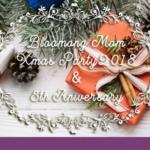 ママのためのクリスマスパーティー2018  & 5th.Aniversary   〜美味しいものと、楽しい交流で年末デトックス〜