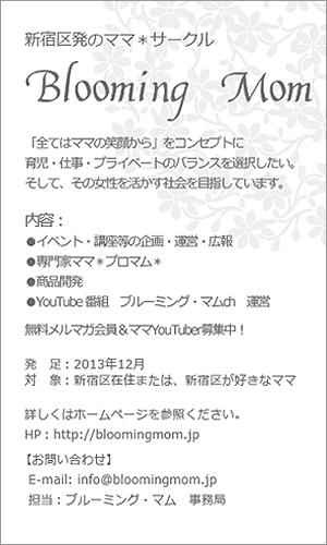 page-namecard-sampleura