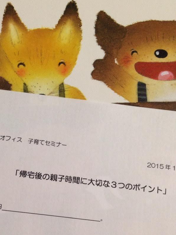 report-20160330-01
