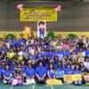 「平成30年度新宿区子ども・子育て会議」でした。