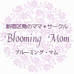 bloomingmom-150150