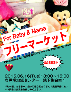 event-monthly-2015-06
