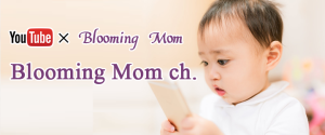 page-blooming-mom-channel